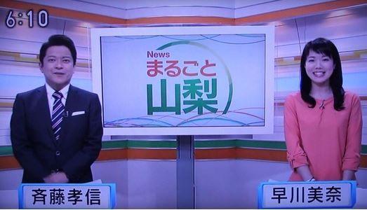 画像あり】NHK早川美奈&斉藤孝...