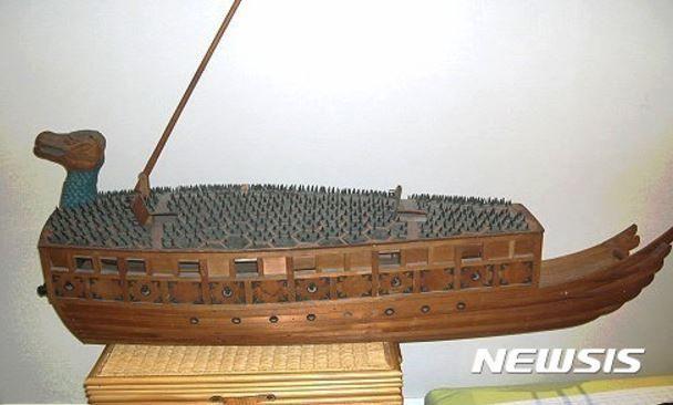 ハルバート亀甲船