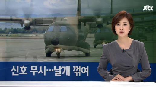 韓国空軍輸送機CN-235