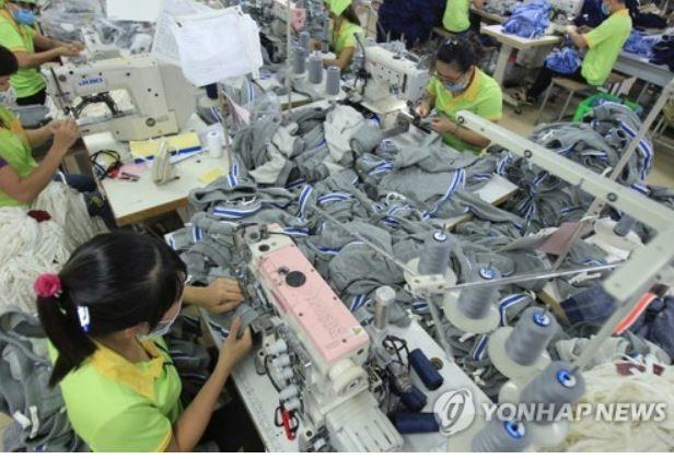 ベトナムにある韓国系の工場