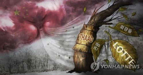 中国ハッカーが韓国とロッテグループに宣戦布告