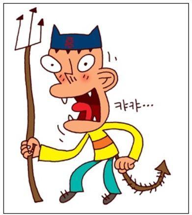 韓国で嘘が蔓延