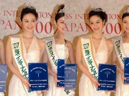 ミスインターナショナル日本代表