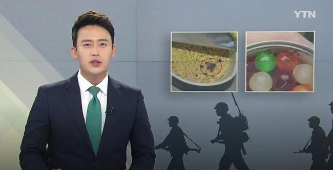 韓国の食品から異物が発見される