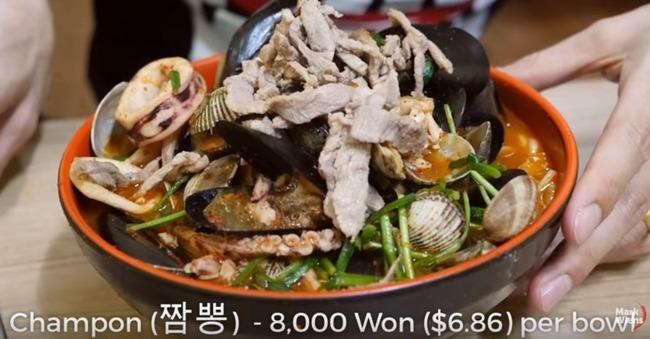 韓国の海鮮ちゃんぽん