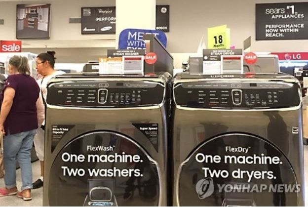 韓国製洗濯機