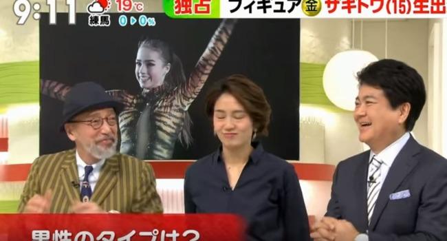 ロシア人「ザギトワ選手が日本の番組に出演!」→日本人「好きな男性のタイプは?」 海外の反応