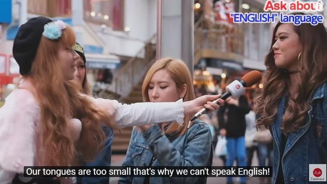 日本人は英語が下手くそ