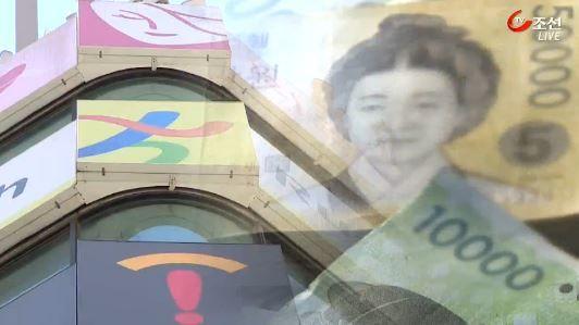 日系金融業者