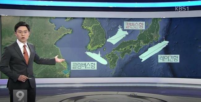 空母カールビンソンが韓半島へ旋回