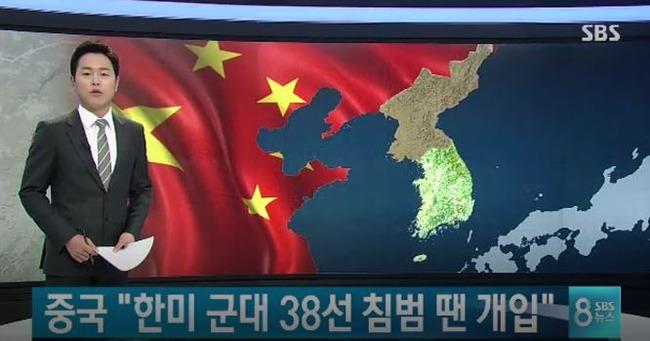 中国軍も軍事介入