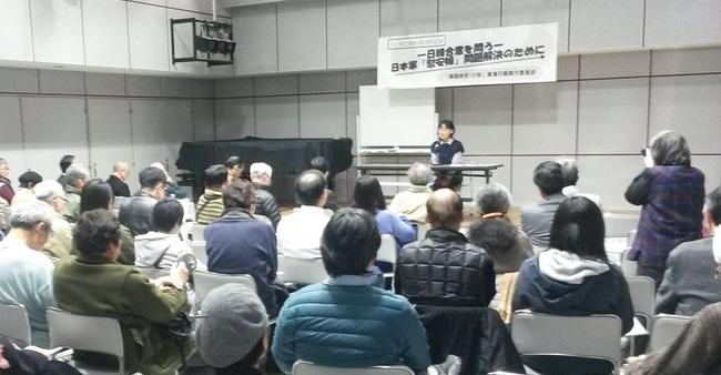 日本軍慰安婦解決