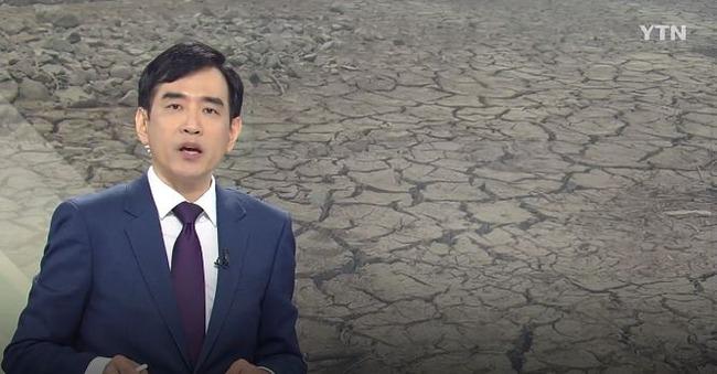 韓国で旱魃が深刻
