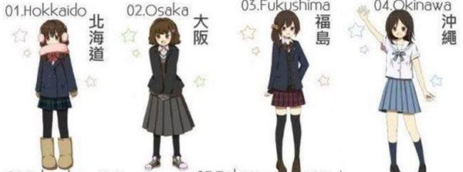 県別日本の女子高生の制服画像