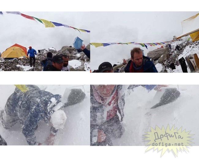エベレスト雪崩