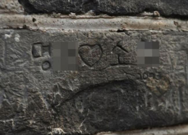 韓国人観光客の落書き