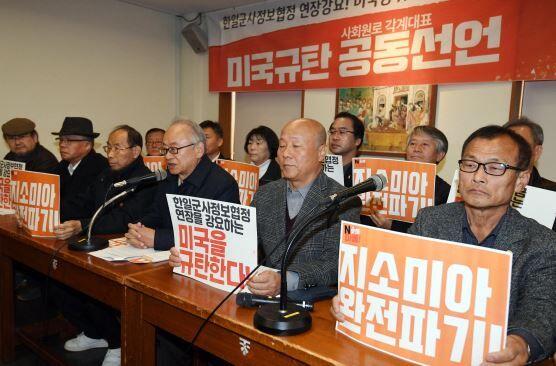 米国が韓国だけを平手打ちし、日本の味方に‥米国政府がGSOMIA終了撤回を求め韓国だけを圧迫! 韓国の反応