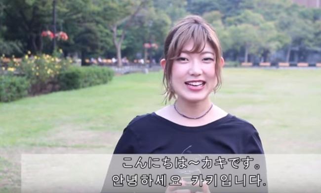 在日韓国人の美女