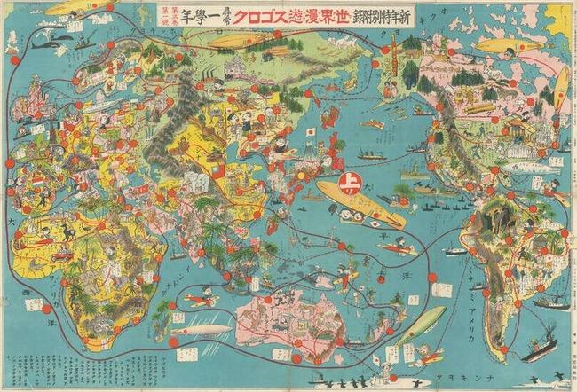 韓国人「1932年に日本が作ったボードゲームをご覧ください」→「大東亜共栄圏を宣伝·注入するために作ったゲームですね」 韓国の反応