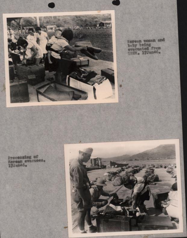 トラック島に連行された朝鮮人慰安婦