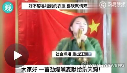 中国で反韓感情が収まらず