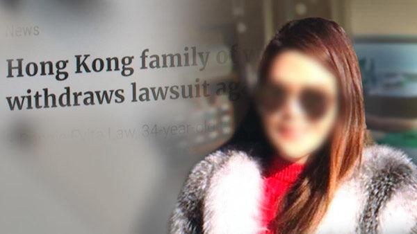 韓国人「韓国で香港財閥3世が整形手術中に死亡!」香港版ユニクロ創業者の孫、資産8400億円セレブが脂肪吸引中に容態が急変 韓国の反応