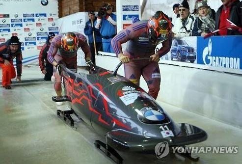ボブスレー韓国チーム