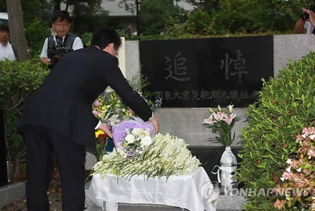 関東大震災朝鮮人虐殺の追悼