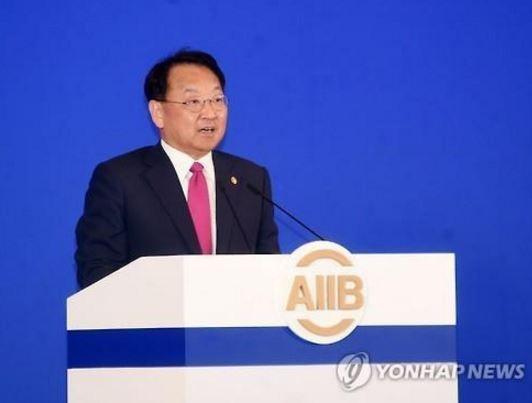 AIIBの定期総会