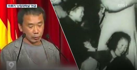 村上春樹がインタビューで相手が納得するまで謝罪しなくては成らないと答える