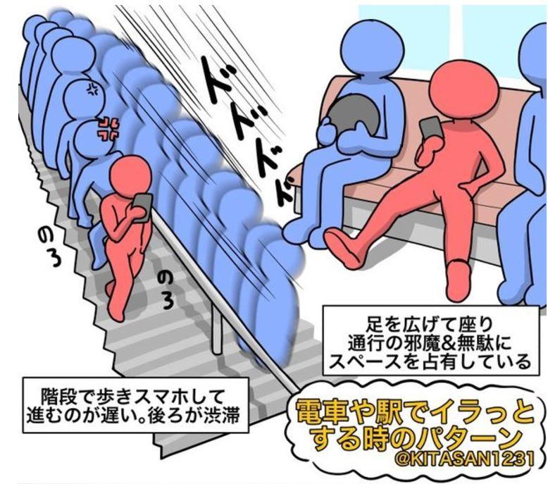 日本人 怒ると怖い 海外の反応 外国人からみた日本人に対する海外の反応「日本人は賢い」