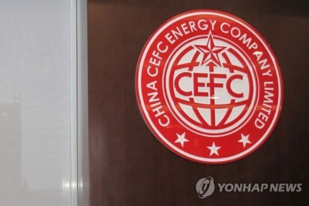 海外「中国デフォルトリスクの高まり、中国最大の民営エネルギー企業の子会社倒産」