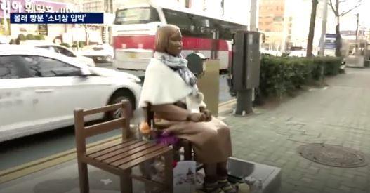 日本の外交官が釜山の慰安婦少女像移転を圧迫