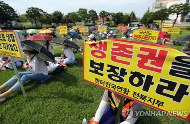 韓国の売春婦女性