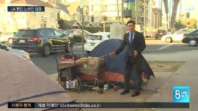 韓国人ホームレス