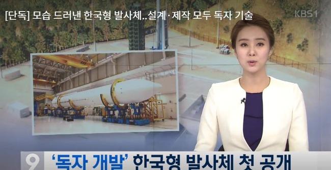 [韓国」姿を現わした韓国型ロケット、設計・製作全て韓国の独自の技術!今年10月にテスト発射予定 韓国の反応