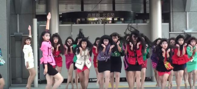 キッレキレ!ダンス