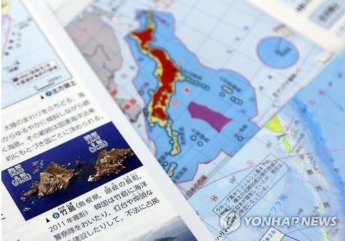 韓国「日本がまた歴史を歪曲!竹島を日本の領土と高校教科書に記載‥韓国外交部が日本公使を呼び、厳重抗議」 韓国反応