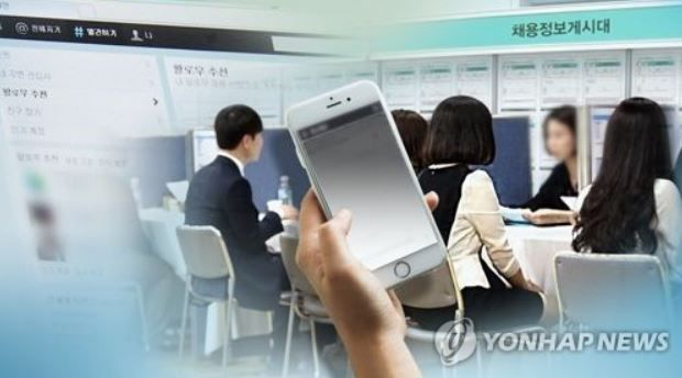 韓国人「ベトナムで8億ウオン台の詐欺を働いた韓国人に、無期懲役の判決が下される」 韓国の反応