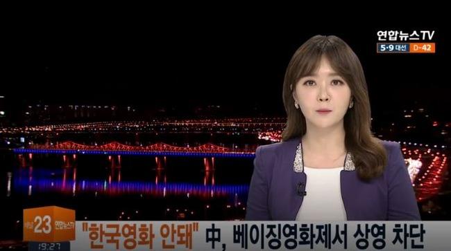 韓国の美人アナウンサー