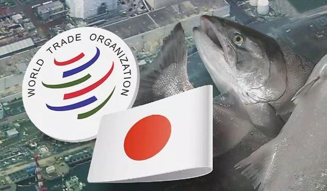 福島産水産物