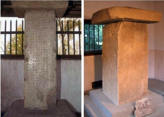 新羅の技術で作られた石碑
