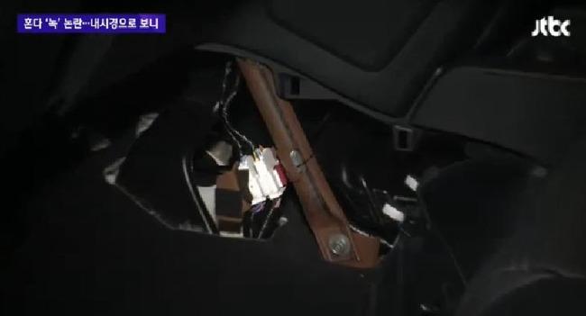 韓国のホンダ車内部で錆び