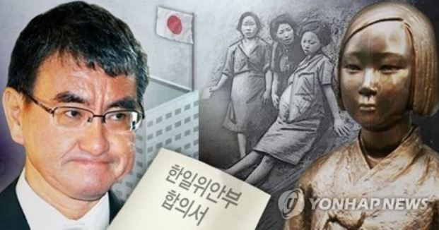 韓国人「日本は歴史を歪曲隠蔽する詐欺的集団」国連人権理事会が日本に「慰安婦問題の謝罪と補償」を勧告! 韓国の反応