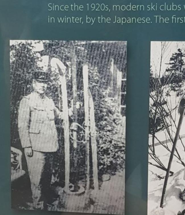 日本の軍人が韓国スキーを発見
