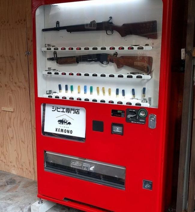 海外「日本の自動販売機がマジでヤバイ‥」日本ではこんなのが未成年でも買えるの? 海外の反応