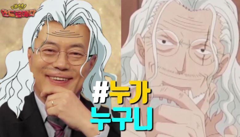 コミックマーケット89 海外参加者 ...