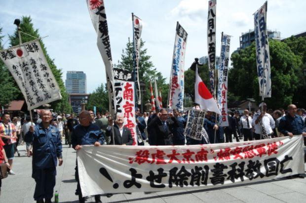 """海外「靖国神社に日本右翼が集結!""""天皇陛下万歳""""軍国主義の亡霊を復活させた靖国神社」"""