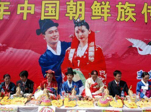 中国の朝鮮族
