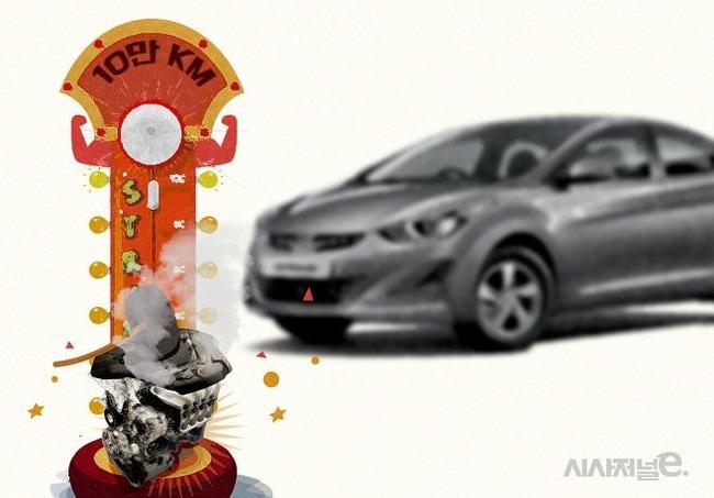 韓国人「俺の現代車はエンジンオイルが全て蒸発した‥」現代自動車のGDIエンジンに欠落、振動、耐久性、エンジンオイル消費、火災‥修理に悩むユーザ達 韓国ニュース